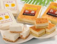 「乳蔵」北海道チーズケーキ(レアチーズケーキ(オレンジピール入り)100g×2、焼きプリンケーキ100g×2)の画像