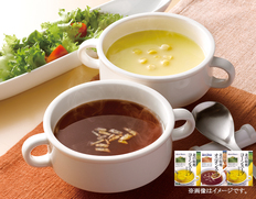北海道 スープ詰め合わせの画像