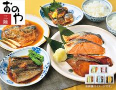 三陸おのや魚惣菜詰合せの画像