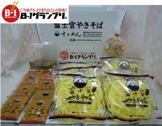 富士宮焼きそば10食セットの画像