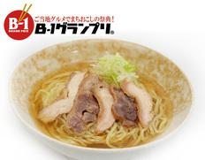 かほく冷たい肉中華(冷蔵2食)2セットの画像