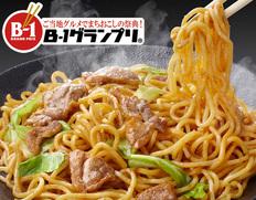 岡山県・ひるぜん焼そば8食セットの画像
