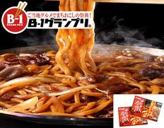 十和田バラ焼きうどん4食×2個セットの画像