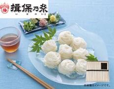 手延素麺揖保乃糸特級14把 の画像