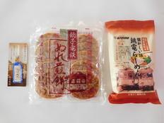 ぬれ煎餅 赤のこい口味10枚入・銚電ラーメン・開運切符セットの画像