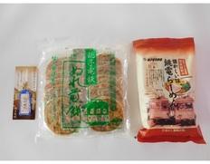 ぬれ煎餅 緑のあま口味10枚入・銚電ラーメン・開運切符セットの画像