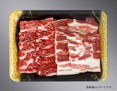 いわて焼肉セット(牛バラカルビ、豚バラカルビ) 各200g(計400g)  冷凍の画像
