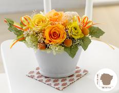 日付指定可!お誕生日など、お祝いに最適!プリザーブドフラワー オランジュの画像