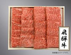 飛騨牛肩ロース焼肉 500g   (岐阜県産)     JAひだ特産加工センター 冷凍の画像
