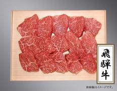 飛騨牛もも1口ステーキ500g  (岐阜県産)   JAひだ特産加工センター 冷凍の画像