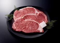 三田屋総本家 黒毛和牛サーロインステーキ FKFY-A ロース3枚 (480g) 冷凍 (国産)の画像