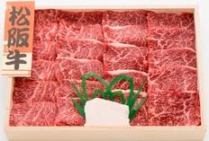 松阪牛焼肉ばら約400g (三重県産) 冷凍の画像