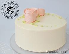 北海道 ステラ☆マリス 北海道バタークリームデコの画像
