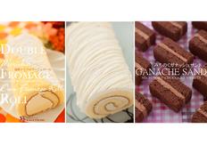 盛岡ドゥフロマージュロール(長さ18cm*直径10cm)&豆乳きなこモンブランろーる(長さ18cm*直径10cm)&みちのくガナッシュサンド6個の画像