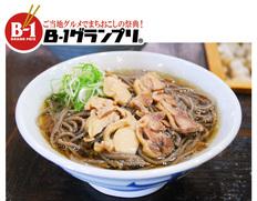 かほく冷たい肉そば・かほく冷たい肉中華(冷蔵各2食)の画像