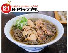 かほく冷たい肉そば(冷蔵2食)2セットの画像
