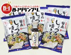 秋田しょっつるとしょっつる焼きそば5食の画像