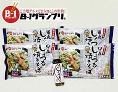 【男鹿セット】秋田しょっつるとゆでしょっつる焼きそば8食の画像