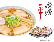 生・喜多方ラーメン「一平」醤油味12食の画像