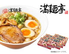 生・広島ラーメン「満麺亭」醤油味12食の画像