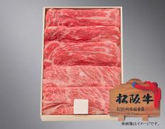 松阪牛もも・肩ロースすき焼き用400gの画像