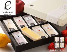 フルーツチーズケーキ8種セットの画像
