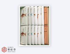 【雅結寿】のむ天然おだし 14枚セットの画像