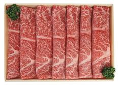 鹿児島県産薩州牛モモスライスすき焼きしゃぶしゃぶ用 400g (SGMS-50)の画像