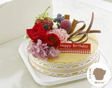 日付指定可!お誕生日のサプライズプレゼント!プリザーブドフラワー ショートケーキの画像