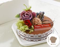 日付指定可!お誕生日のサプライズプレゼント!プリザーブドフラワー チョコレートケーキの画像