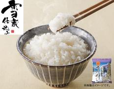 雪蔵仕込み 新潟県産こしひかり 1kgの画像
