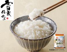北海道産ななつぼし 1kgの画像
