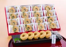 五郎島金時 ミニバウムクーヘン(計16個)の画像