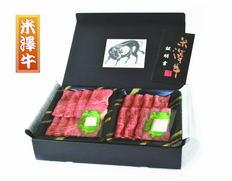 米沢牛すき焼きセット ロース400g・もも400gの画像