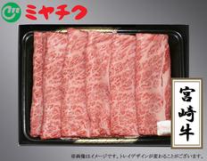 宮崎牛肩ロースすき焼 550gの画像
