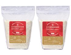 特別栽培米 岩手県陸前高田産たかたのゆめセットの画像