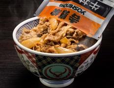 吉野家 牛丼の具 10食セットの画像