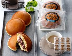 「乳蔵」北海道十勝生どらの画像