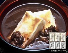銘水杵つき餅とぜんざいセット MZ-1の画像
