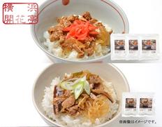 プチ牛丼の素、プチすき焼き丼の素 セットの画像